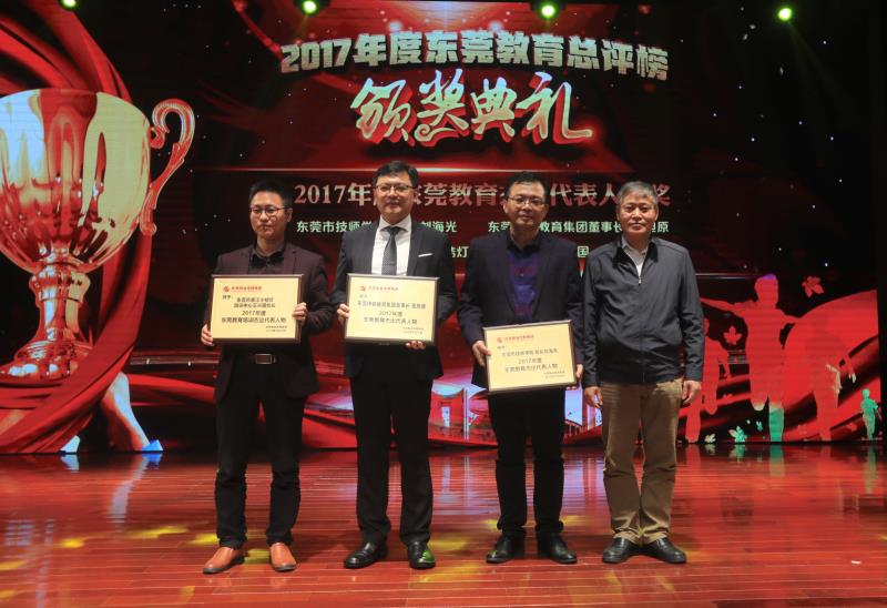 Award Ceremony- EtonHouse comes first!颁奖典礼-伊顿荣获第一.JPG
